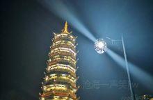一盏灯 点亮一座塔