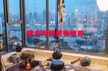 坐拥江景的重庆网红民宿-柒舍竹里禅潺民宿