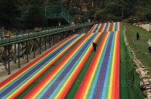 这是旅游在石家庄慢山花溪谷的彩虹