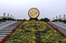 开封揽胜必游龙亭!作为开封历届菊花文化节主会场,大气上档次的布置,菊花的文化内涵,被体现的淋漓尽致!
