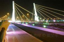 海城大桥吹吹风