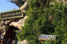 2019.9.23  洪洞大槐树寻根祭祖园 从壶口瀑布出来,车行约3个多小时到达洪洞县城。大槐树景区