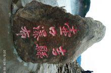 吉县    壶口瀑布