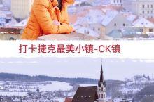 """不知世界上有多少可以被称作""""童话小镇""""或者""""世界上最美的小镇""""的地方,我相信去过那个叫CK小镇的人,"""