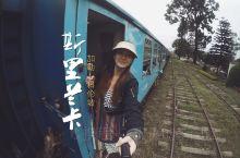 斯里兰卡 dèi~欢迎搭乘本次海上小火车~  想必大家对宫崎骏笔下的千与千寻的动画中,那辆海上小火车