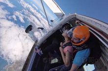 人生第一次跳伞~ 14000英尺 跳下 心脏啊啊啊啊  行程(时间均为所在地当地时间,需换算时差)