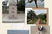 巽寮湾,有中国马尔代夫之称。这里有蓝天白云,这里有海鲜美味,这里有白色沙滩,这里有好客民众。十一月末