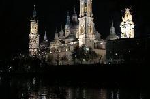 萨拉戈萨 皮拉尔圣母大教堂