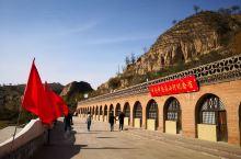 小河会议遗址,波浪谷,清凉寺