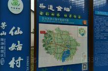 仙姑村,就在茅山风景区旁边。讲起这个小小小景点,我想真的可能没有发表过这个地方的旅拍,今天是阴天,要