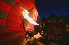 经过这么多年的发展,卡帕多西亚热气球日趋成熟,光是光是大大小小的热气球公司就有数十家,以蝴蝶、卡帕、
