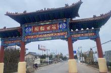 山东枣庄除了大名鼎鼎的台儿庄古城,还有峄城区的冠世榴园、青檀寺,每年的5月-10月,石榴花开或者石榴