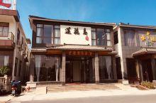 阳澄湖莲花岛  又到一年吃蟹季 开车去阳澄湖 找了家网上评分高的餐厅 总体来说 味道一般 偏咸 大闸