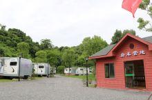 武汉园博园星空帐篷露营地~武汉龙灵山房车营地~