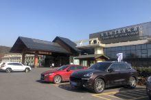 汤山紫清湖旅游区 带娃出游的好去处,本来是冲着温泉去的,结果被国际大马戏圈粉了,票是酒店赠送。儿童游