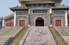 """在河南焦作陈家沟有一座新建的""""中国太极拳博物馆"""",之所以第一次来就说它新,是因为博物馆还在修建当中,"""