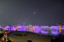国庆的时候晚上去看喷泉,人挺多,平时应该是没这么多人的,毕竟节假日嘛,很多放假的,好看,但也难免避免