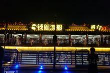 钱塘江夜游