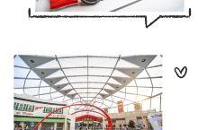 速度与激情的传奇品牌,法拉利世界! 法拉利主题公园  Ferrari World,一个顶级跑车的异想