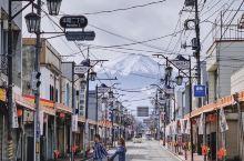 一条通往富士山的无人街道  这条街道,当然我们也是知名而来,必打的打卡点,整条街都很复古,虽然很多店
