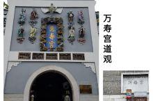 【多彩贵州】青岩古镇(一):印象剪影