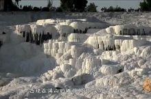 世界七大奇观之一土耳其棉花堡②