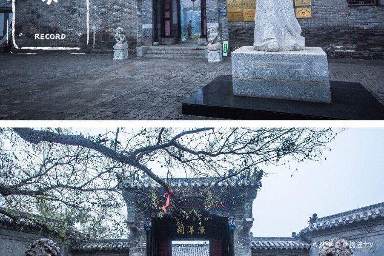 Wang Yuyang Memorial Hall3