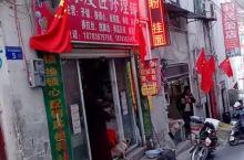"""乡城与云南著名的香格里拉接壤,境内风光秀丽,植被丰富,农业发达,交通便利,气候宜人,誉为""""康巴江南"""""""