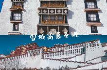 旅行攻略:雪域高原的圣殿,许多人跪着走也要来这里 相信很多人都对布达拉宫非常熟悉,作为被印刷在五十元