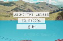 小木屋红屋顶,地址是一个秘密__色达  【景点攻略】  藏语里色达的意思是:金马。因历史上曾在色达境