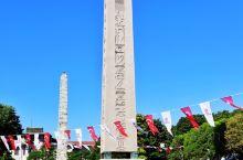 没有跑道的赛马场~伊斯坦布尔赛马场  赛马场位于伊斯坦布尔老城中心,与著名的蓝色清真寺一墙之隔,斜前