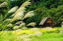 日本白川村是一个外貌保留了原生态的村子。房屋的样式比较有特点。为了能拍到晨光,我们是头一天晚上坐长途