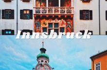 蓝橙色调下的因斯布鲁克 去过两次奥地利,第一次去的是首都维也纳,第二次便是因斯布鲁克了。  因斯布鲁