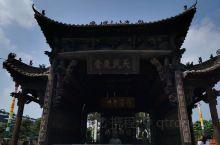 萧山花木城