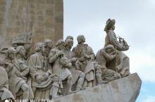 #大航海时代~发现者纪念碑# 致敬大航海时代,推动人类文明进程。 在郑和下西洋后的半个多世纪,葡萄牙