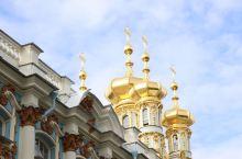 圣彼得堡 叶卡吉林娜宫  最出名的是琥珀宫 但是琥珀宫是不允许拍照的  宫殿环境很不错 散客只能参观