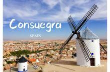 【绝美风车群,西班牙最美小镇】  孔苏埃格拉Consuegra是西班牙中部著名的风车小镇,山上共有十