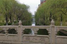 如东人民公园