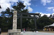 在日本最神秘的神社就是这里。 从阴历十月十日开始一个星期是日本各地区的神都聚集在出云大社。参拜方式也
