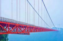 #湖南网红地# 矮寨特大悬索桥--创造4个世界第一  位置:湘西土家族苗族自治州吉首市矮寨镇 时间: