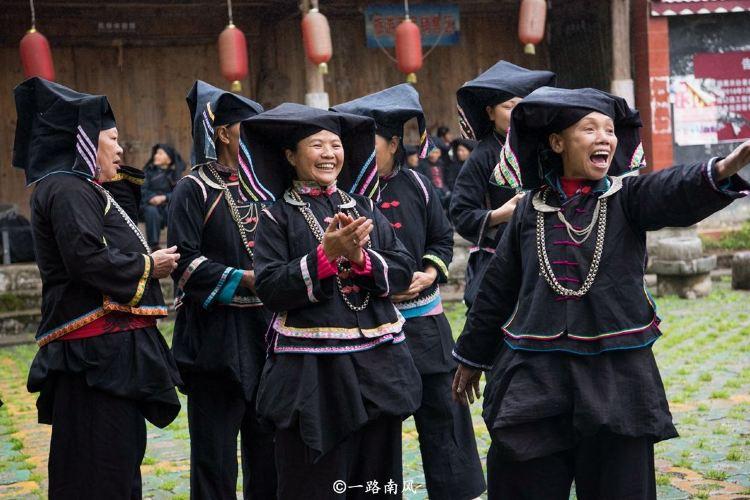 napoheiyizhuangzhai4
