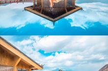 丽江网红民宿| 人均200住进玉龙雪山边最美天空之境客栈  远观玉龙雪山,脚踏天空之镜,这景致本来只