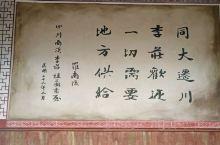 第三天-蜀南竹海,仙寓洞&天宝寨