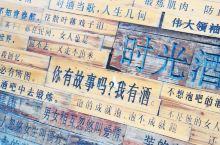 凤凰古城,位于湖南省湘西土家族苗族自治州的西南部,土地总面积约10平方千米。2010年底约5万人口,