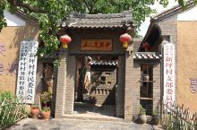 豫西大峡谷百草园民俗村,搞旅游开发,保持原貌很必要,景美,饭香