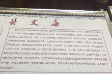 郏县文庙位于郏县老城南街中部东侧,古时既是郏县的学宫,又是郏县官方、孔氏家族、社会各界祭拜孔子的专祀