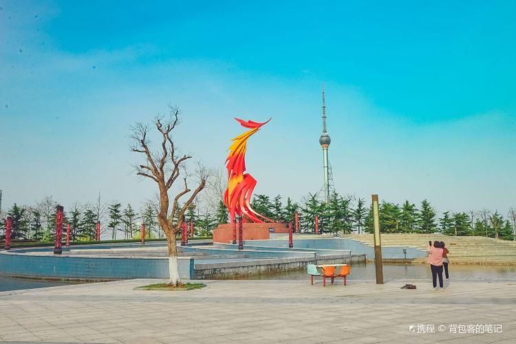 臨沂國際雕塑公園4
