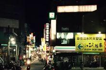 淡水老街历史悠久,位于淡水地铁站北面,是台湾一条最具特色的步行街。淡水老街上海鲜餐厅林立,周末的时候
