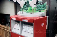 日式园林景观-后乐园