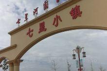 七星河国家湿地公园位于陕西省宝鸡市扶风县城,是国家重点开发的湿地公园,有很多小朋友玩的,还有很多吃的
